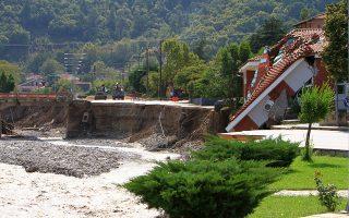 Φωτ αρχείου ΙΝΤΙΜΕ - Από την κακοκαιρία και τις πλημμύρες που έπληξαν την Καρδίτσα τον Σεπτέμβριο του 2020