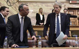 Φωτ. αρχείου ΙΝΤΙΜΕ: Ο Υπουργός Οικονομικών Χρ. Σταϊκούρας και ο Επίτροπος της Ευρωπαϊκής Ένωσης, αρμόδιος για θέματα Οικονομίας, Πάολο Τζεντιλόνι