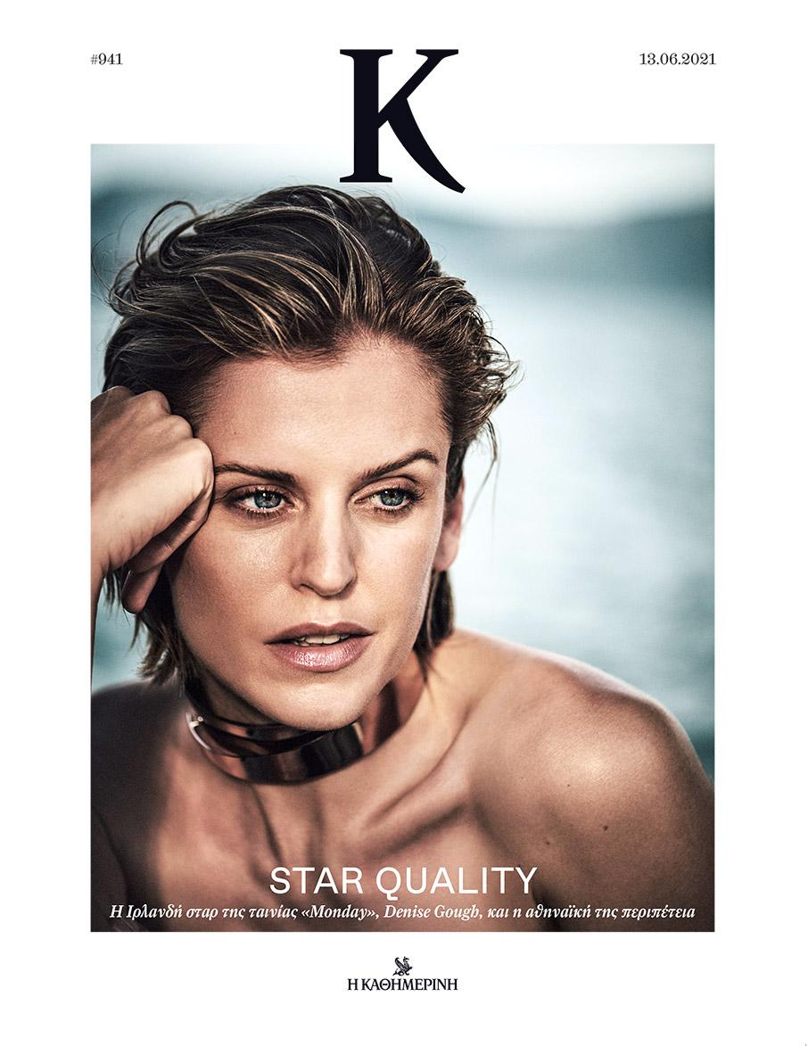 star-quality0