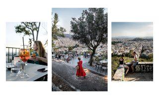 Φωτογραφίες: ΒΑΓΓΕΛΗΣ ΖΑΒΟΣ