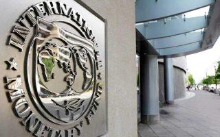 Το ΔΝΤ μιλάει για αργή πρόοδο αποκατάστασης της υγείας του τραπεζικού τομέα ακόμη και πριν από την πανδημία.
