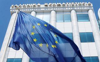 Κατά τη χθεσινή συνεδρίαση, ο τζίρος διαμορφώθηκε στα 76,71 εκατ. ευρώ και ο τραπεζικός δείκτης ενισχύθηκε κατά 1,85%, στις 588,66 μονάδες.