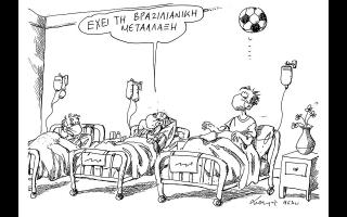 skitso-toy-andrea-petroylaki-12-06-210