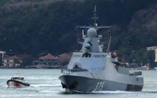 Φωτ. Russian Navy