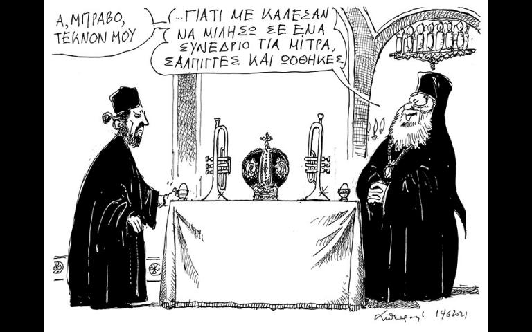 skitso-toy-andrea-petroylaki-15-06-210
