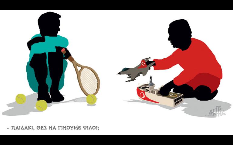 skitso-toy-dimitri-chantzopoyloy-15-06-210