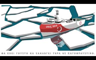 skitso-toy-dimitri-chantzopoyloy-16-06-210