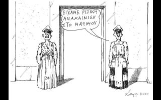 skitso-toy-andrea-petroylaki-17-06-21-561403021