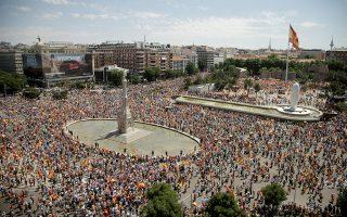 Φωτ: REUTERS/Javier Barbancho - Μεγάλη συγκέντρωση στη Μαδρίτη κατά της αποφυλάκισης των Καταλανών ηγετών