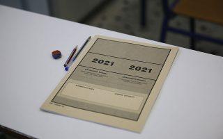 panelladikes-2021-ta-mathimata-poy-exetazontai-simera-oi-ypopsifioi-ton-epal-561409420
