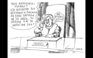 skitso-toy-andrea-petroylaki-23-06-210