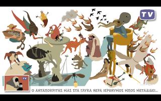 skitso-toy-dimitri-chantzopoyloy-23-06-210