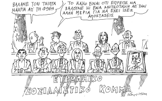skitso-toy-andrea-petroylaki-25-06-210