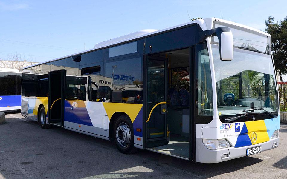 Μέσα Μαζικής Μεταφοράς: Πώς θα κινηθούν την Πέμπτη