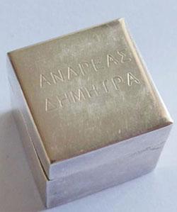 zontanes-antikes1