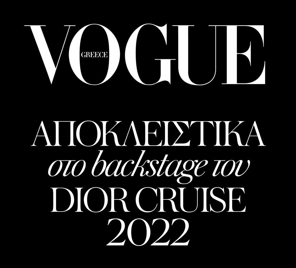 h-vogue-greece-apokleistika-sto-backstage-toy-dior-cruise-20221