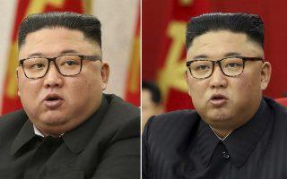 Φωτ. Korean Central News Agency/Korea News Service via AP, File.