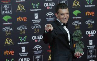 Φωτ. αρχείου AP/Manu Fernandez - Ο Χολυγουντιανός σταρ με το βραβείο καλύτερου ηθοποιού στα Ισπανικά Βραβεία Goya, 26 Ιανουαρίου 2020