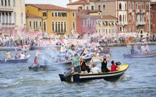 Φωτ: AP/Antonio Calanni