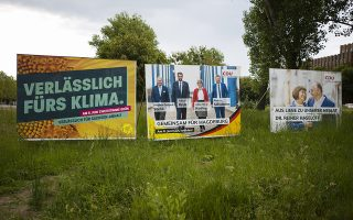 Φωτ: AP/Markus Schreiber
