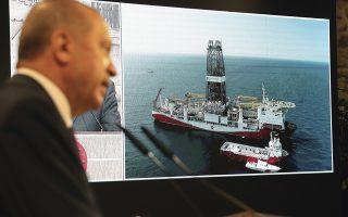 Φωτ. αρχείου Turkish Presidency via AP: Τον Αύγουστο του 2020 ο Τούρκος πρόεδρος ανακοίνωσε τη «μεγαλύτερη ανακάλυψη φυσικού αερίου στη Μαύρη Θάλασσα»