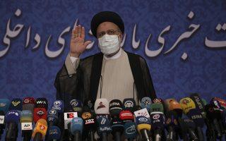 Φωτ: AP/Vahid Salemi