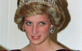 Φωτ. αρχείου AP/Jim Bourdier: Νοέμβριος 1985 - η πριγκίπισσα Νταϊάνα σε επίσημο δείπνο στην Αδελαϊδά της Αυστραλίας