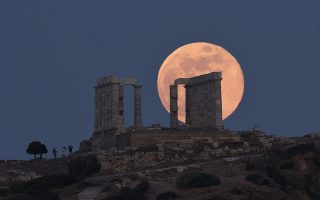 Φωτ: AP/Petros Giannakouris -