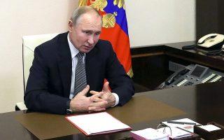 Φωτ αρχείου Kremlin Pool Photo via AP: Τον Ιανουάριο του 2021 ο Πούτιν ανακοίνωσε την απόφαση να αποχωρήσει από τη συνθήκη