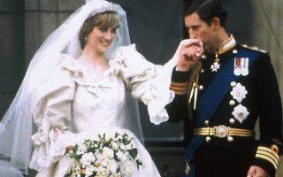 Φωτ. αρχείου ΑΡ: 750 εκατομμύρια άνθρωποι σε όλο τον κόσμο παρακολούθησαν τηλεοπτικά τον γάμο ενώ 600.000 θεατές πλημμύρισαν τους δρόμους του Λονδίνου