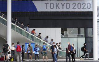Φωτ: AP/Eugene Hoshiko