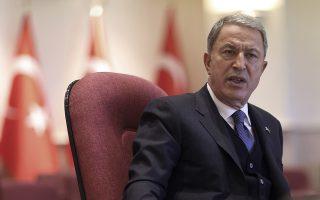 Φωτ. αρχείου Turkish Defense Ministry via AP
