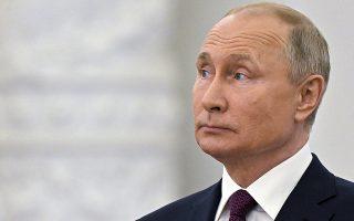Φωτ. Kremlin Pool Photo via AP
