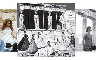 akropoli-i-agapimeni-ton-vip0