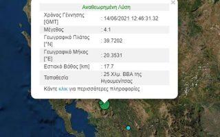 Φωτ. gein.noa.gr