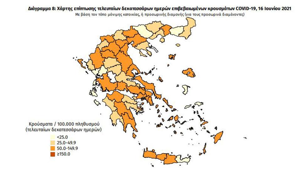 koronoios-549-nea-kroysmata-13-thanatoi-330-diasolinomenoi17