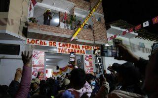 Οι οπαδοί του Πέδρο Καστίγιο ελπίζουν σε ανατροπή των επίσημων αποτελεσμάτων και νίκη του αριστερού υποψηφίου (φωτ.: Reuters).