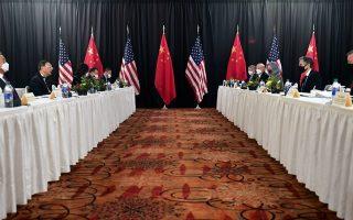 Το θέμα του Κινέζου αξιωματούχου που αυτομόλησε φέρεται να συζητήθηκε κατά τη σινο-αμερικανική σύνοδο στην Αλάσκα τον περασμένο Μάρτιο (φωτ.: Brown/Pool via AP, File).