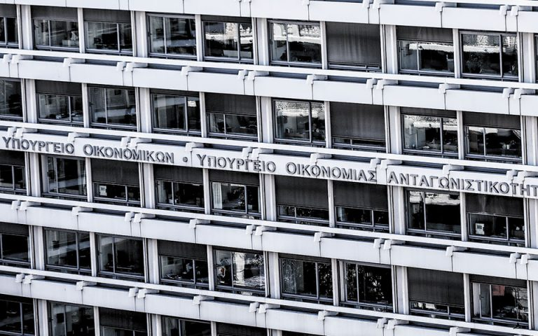 enischymena-enanti-toy-stochoy-einai-ta-forologika-esoda-toy-ma-oy0