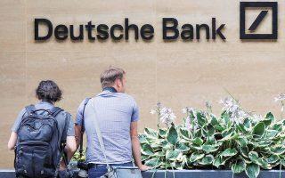 Στους χαμένους της χθεσινής συνεδρίασης ήταν η μετοχή της Deutsche Bank, που υποχώρησε κατά 1,3%.