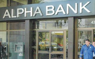Η τρέχουσα χρονιά θα αποτελέσει την ενδιάμεση περίοδο κατά την οποία η τράπεζα θα εστιάσει την προσπάθεια στην εξυγίανση του ισολογισμού της με 5 συναλλαγές τιτλοποιήσεων και πωλήσεων συνολικής αξίας 8,1 δισ.