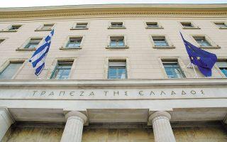 Τα στοιχεία της Τράπεζας της Ελλάδος δείχνουν τη συνεχιζόμενη πιστωτική επέκταση που καταγράφηκε και τον Απρίλιο, αν και με ασθενέστερο ρυθμό σε σχέση με τους προηγούμενους μήνες.