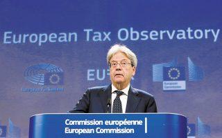 Ο επίτροπος Οικονομίας Πάολο Τζεντιλόνι τόνισε ότι το Παρατηρητήριο, παρ' ότι θα χρηματοδοτείται από την Ε.Ε., «θα είναι πλήρως ανεξάρτητο».