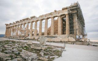 Το μνημείο θα αποκτήσει επίσης νέα καθιστικά από την επανάχρηση λίθων παλαιών αναστηλώσεων.