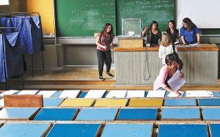 Μεταξύ των πιθανών θετικών επιπτώσεων της ρύθμισης είναι η αύξηση της συμμετοχής στις φοιτητικές εκλογές (φωτ. INTIME NEWS).