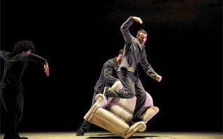 Η παράσταση του Καντέρ Ατού «The Roots-Transmission / Οι ρίζες-Μετάδοση» στο Φεστιβάλ Αθηνών.