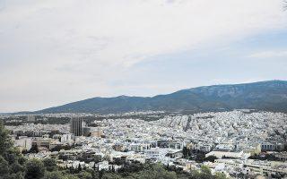 Οι νέες αντικειμενικές αξίες και η ένταξη 3.500 γεωγραφικών περιοχών στο σύστημα θα αυξήσουν τη φορολογητέα αξία της ακίνητης περιουσίας των Ελλήνων πάνω από τα 700 δισ. ευρώ.