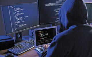 Η ανώνυμη περιήγηση στο deep web δεν είναι παράνομη, oύτε όλες οι σελίδες, ακόμα και του dark web, αφορούν ύποπτες αγοραπωλησίες. Oμως... (Φωτ. SHUTTERSTOCK)