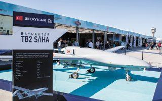 Μη επανδρωμένα τουρκικά Bayraktar-TB2 (φωτ.) έχουν μεταφερθεί στο αεροδρόμιο Λευκονοίκου στο κατεχόμενο τμήμα της Κύπρου, το οποίο οι Τούρκοι έχουν μετονομάσει σε αεροπορική βάση Geçitkale.