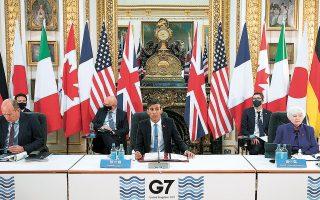 Το πρώτο βήμα για μια ευρύτερη παγκόσμια συμφωνία έγινε το περασμένο Σαββατοκύριακο. Εκκρεμεί η συναίνεση και προσχώρηση στη συμφωνία των χωρών - μελών του G20 στην επικείμενη συνάντησή τους τον επόμενο μήνα στην Ιταλία και μετά μια τελική συμφωνία ανάμεσα στις 139 χώρες - μέλη του ΟΟΣΑ το φθινόπωρο.
